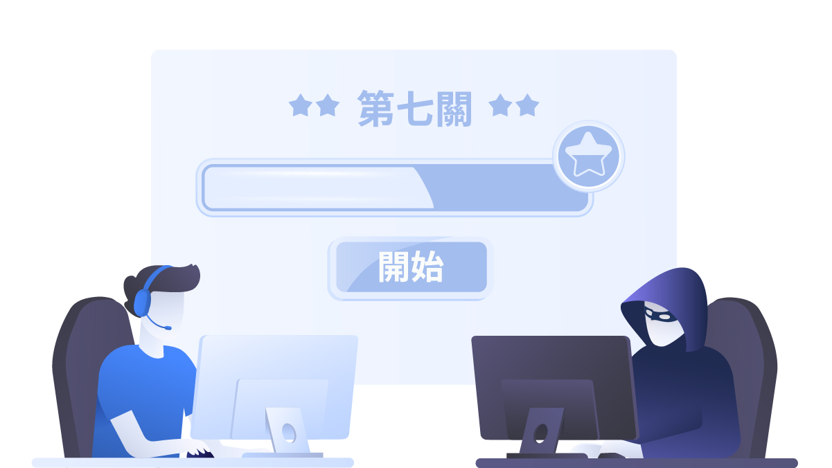 線上遊戲:如何避免遭受駭客和惡意對手的攻擊